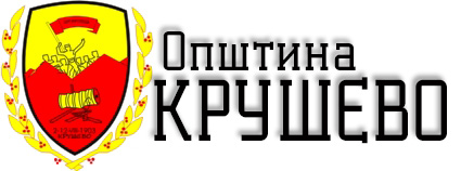 Municipality of Krusevo